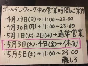7E6AFF14-FB56-4915-A774-C49BE0067615