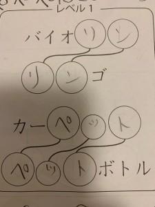 2CF2D457-23A5-44F3-BDF5-7EF2BE68BD4F