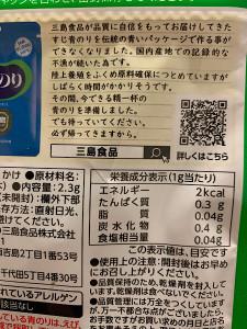 587EC51D-8BA8-4BB3-A7C1-A8A3D7E29DD8